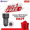 Picture of LENOVO Smart Car Charger HC12 BUY 1 FREE 1 PROMO