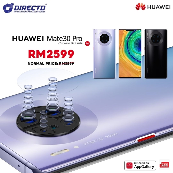 Picture of HUAWEI MATE 30 PRO (8GB RAM | 256GB ROM | MY set) HUAWEI PROMO🔥 RM2599 ONLY (NORMAL PRICE RM3599)