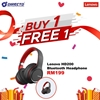 Picture of LENOVO HD200 Wireless Headphones Bluetooth 5.0 Headset (Subwoofer | Sports Running Headset | Noise Cancelling Stereo mic earphones)