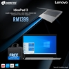 """Picture of LENOVO IdeaPad 3 [14"""" 