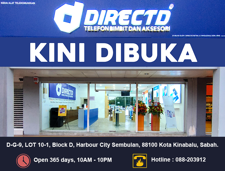 Directd Online Store Directd Outlet Locations